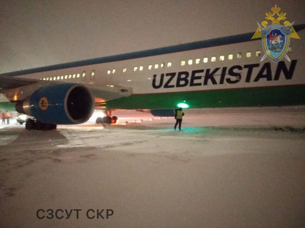 Выкатывание Boeing 767 Uzbekistan Airways после посадки в Пулково