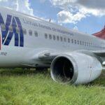 26.02.2021 Выкатывание B737 LAM Mozambique Airlines в аэропорту Келиман, Мозамбик